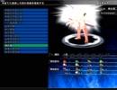 【プレイ動画】東方の迷宮2 vs 褌の男