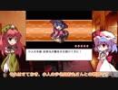 【ゆっくり実況】紅魔人形演舞 Part.26【幻想人形演舞-ユメノカケラ-】