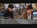 第100位:スーパー南条タイム その70【RIDER TIME 龍騎/シノビ】 thumbnail