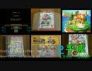マリオ初心者向け講座 142回「マリオと平成時代・その2」