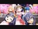 【MMD花騎士】気まぐれメルシィ 1080p 「EndressStorm式モデル」