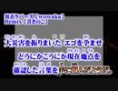 【ニコカラ】裏表ラバーズ remix【on vocal】茸きのこ