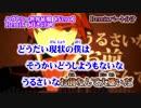 【ニコカラ】ハウトゥー世界征服 Remix/remixパート分け【on vocal】茸きのこ