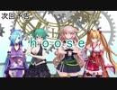 【アイドル部MMD】チームhooseで遊戯王5D's予告パロ
