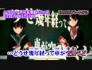 【ニコカラ】ハウトゥー世界征服 Remix/remixパート分け【off vocal】茸きのこ