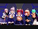【.LIVEMMD】牛巻リコとW青葉姉妹で気まぐれメルシィ