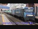 EH200貨物列車屋代高校前駅通過 2019年4月11日撮影