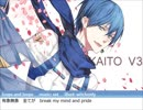 【歌ってみた】loops and loops (KAITO V3 ver.)