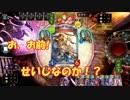 """【シャドウバース】やっぱり環境最強デッキでグラマス目指す!!""""140th"""""""