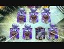 パメンライダーオズ 大召喚と3枚のコアアミュレット