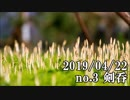 第40位:ショートサーキット出張版読み上げ動画4542 thumbnail