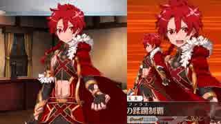 Fate/Grand Order アレキサンダー 追加マイルームボイス&バトルボイス集&リニューアル版バトルモーション集(4/22追加分)