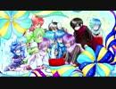 【KAITOお誕生会2019】カラフルブルー_13周年ver.V1-V3【ウチの子全員集合】再mix
