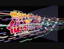 【劇場版アレンジ】仙狐さんOPをオーケストラにしてみた (今宵mofumofu!! / 世話やきキツネの仙狐さん より)