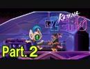 【実況】【KATANA ZERO】刀一本で戦う暗殺アクション Part.2
