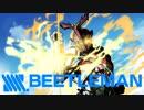 【MOE】SSSS.BEETLEMAN 第16話「シード権獲得下剋上勝ち抜き戦」part3/6【龍城ユーノ】