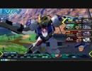 【EXVS2】スク水所望のボダ勢が次は尻尾を・・part.1【レクス視点】