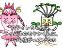 妙なミョウ・ガール 07-10