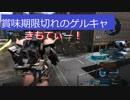 [バトオペ2] 通りすがりの戦場 The 2nd encounter Part.8
