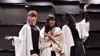 【you×めい×華夢姫】スカイデアンナイト【踊ってみた】 thumbnail