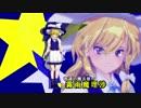 【東方MMD】魔理沙と異世界Part1
