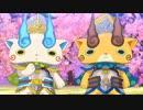 第50位:妖怪ウォッチ!  第4話「現代のお金ナイダー」/「妖怪三国志 其ノ壱」