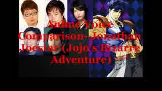 ジョジョの奇妙な冒険 英語吹替版+日本語版 声優(ジョナサン)