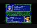 【実況】ファイアーエムブレム 紋章の謎 #42