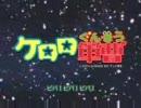 個人的に好きなあのアニメのOP&EDパート1(2)