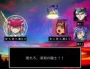 ゼアルとあくふぁでオーバーレイ! XYZ組のマギカロギア Part6 (メインフェイズ③)