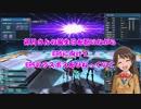 第78位:【PSO2】卯月さんの誕生日を祝いながらEP6に向けてEP5のラスボスをひねっていく動画