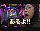 第12位:ヤルヲが新台GANTZ:2を12時間実践しました thumbnail