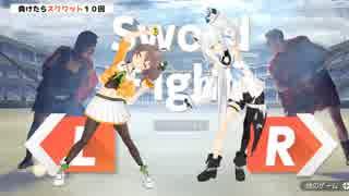 【夏色吹雪】1・2・Switch各競技のてぇてぇ瞬間集【ホロライブ】