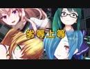 【アイドル部MMD】チームhooseで劣等上等【1080p】