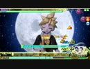 moon EXTRAEXTREME PERFECT F23