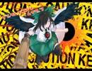 【東方アレンジ】サブタレイニアン・レイヴン/霊知の太陽信仰 ~ Nuclear Fusion