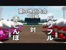 #4【パワプロ】2019年度版の新要素!名将甲子園をプレイ(パワフル高校編)