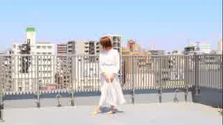【あーりー】少女ふぜゐ【踊ってみた】