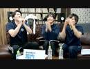 【#2】アフタートーク後半(ゲスト石谷春貴)【駒田航の筋肉プルプル!!!】