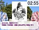 3分で歴代天皇紹介シリーズ! 「23代目 顕宗天皇」