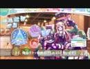 【エンプリガチャ】俺妹ステップアップ1巡回してみた!【☆5黒猫狙い】