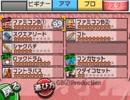 【バンブラP】「花丸◎日和!(TV size)」【刀剣乱舞】