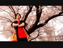 第71位:【栗原市の桜の下で】千本桜 踊ってみた【時空戦士ヒート】