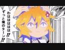 世話やきキツネの仙狐さん スーパー仙狐さんタイム 1~3話まとめ