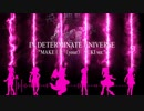 第34位:【ケムリクサ】INDETERMINATE UNIVERSE 激Rockアレンジ【OP風】
