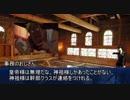 【オリジナルTRPG】真面目な探索者の温泉旅行-PART3【Fate/Grand Order】