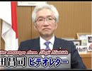 【西田昌司】消費税導入から始まった「平成」、「令和」でその呪縛の解放を[桜H31/4/25]