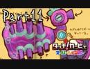 【実況】成人男性の粘土遊び#11【タッチ! カービィスーパーレインボー】