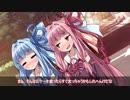 第20位:ハラハラ誕生日パーティー【VOICEROID劇場】 thumbnail