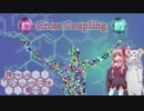 茜ちゃんはパラジウムの化学を語りたい【2010ノーベル化学賞】